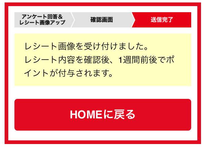 f:id:t-nanami:20161027143248p:plain