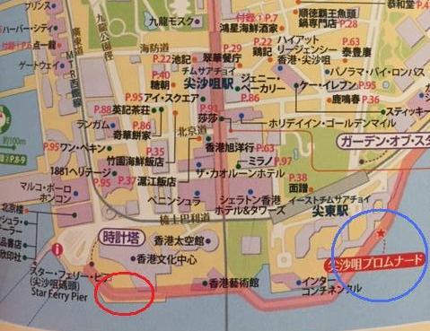 f:id:t-nanami:20161101233805j:plain