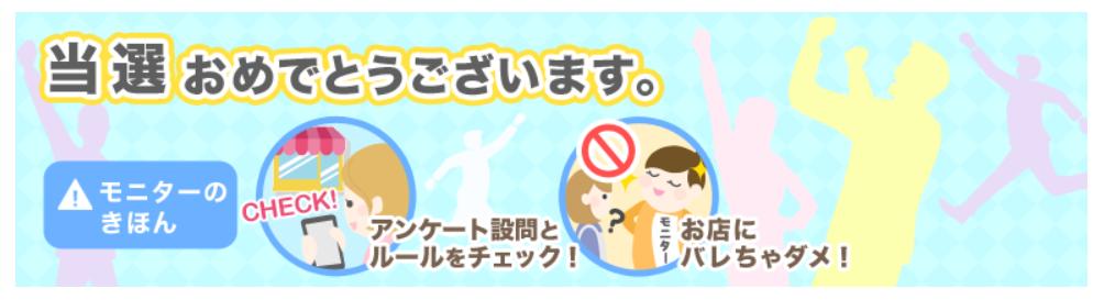 f:id:t-nanami:20161104162036p:plain