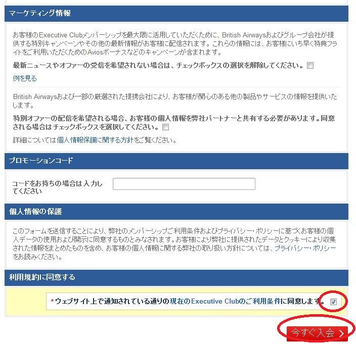 f:id:t-nanami:20161116102648j:plain
