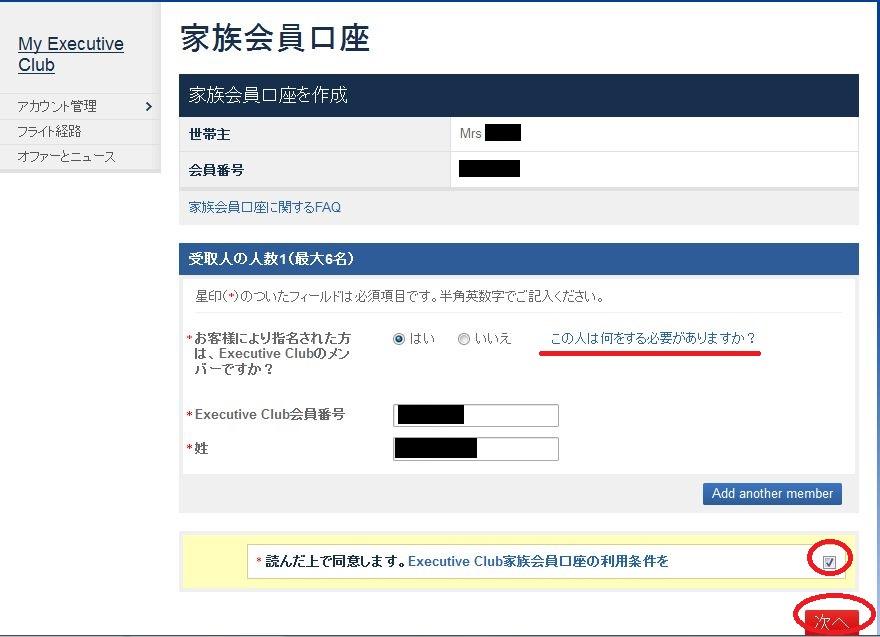 f:id:t-nanami:20161116103851j:plain