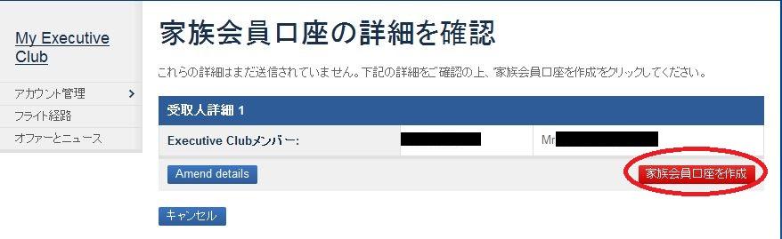 f:id:t-nanami:20161116103911j:plain