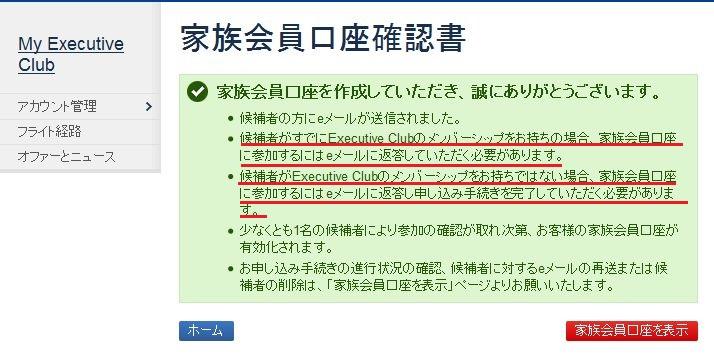 f:id:t-nanami:20161116104156j:plain