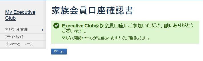 f:id:t-nanami:20161116104302j:plain