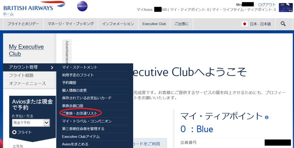 f:id:t-nanami:20161116155522p:plain