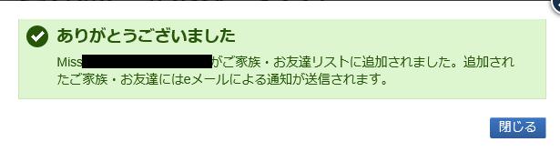 f:id:t-nanami:20161116160251p:plain