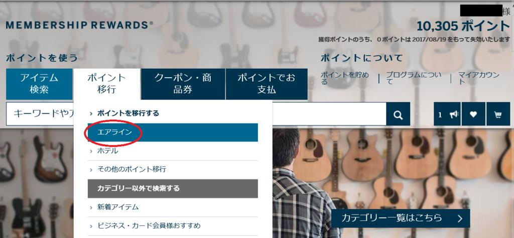 f:id:t-nanami:20161118160313p:plain