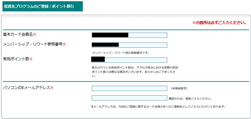 f:id:t-nanami:20161118161110p:plain