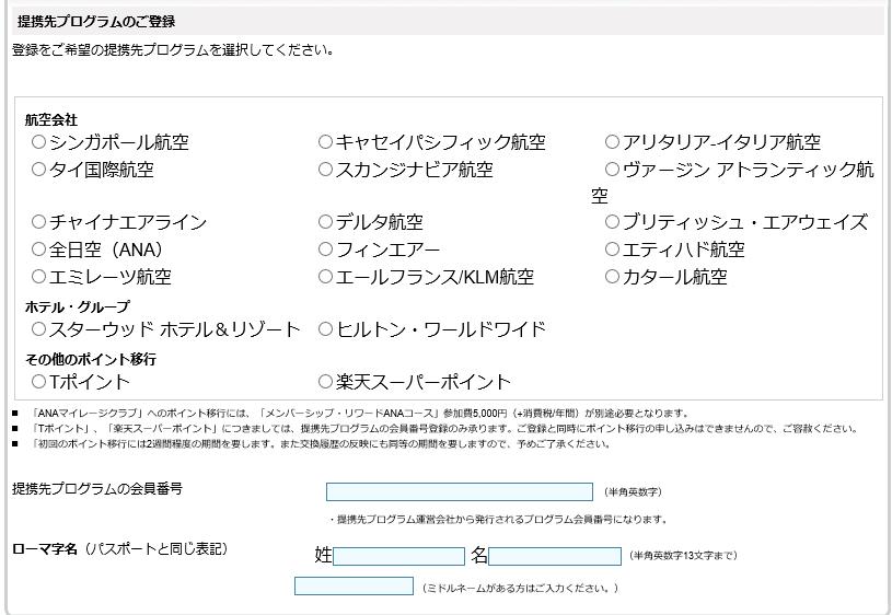 f:id:t-nanami:20161118161139p:plain