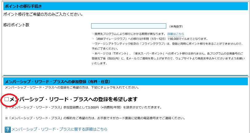 f:id:t-nanami:20161118161243p:plain