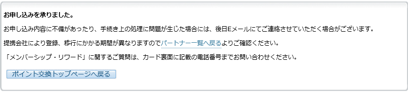 f:id:t-nanami:20161118161625p:plain