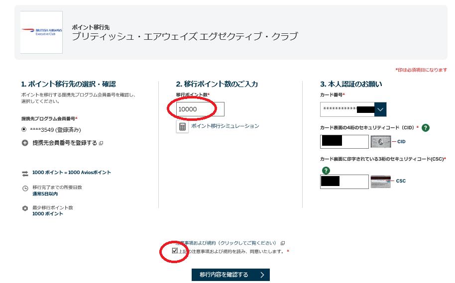 f:id:t-nanami:20161118162054p:plain
