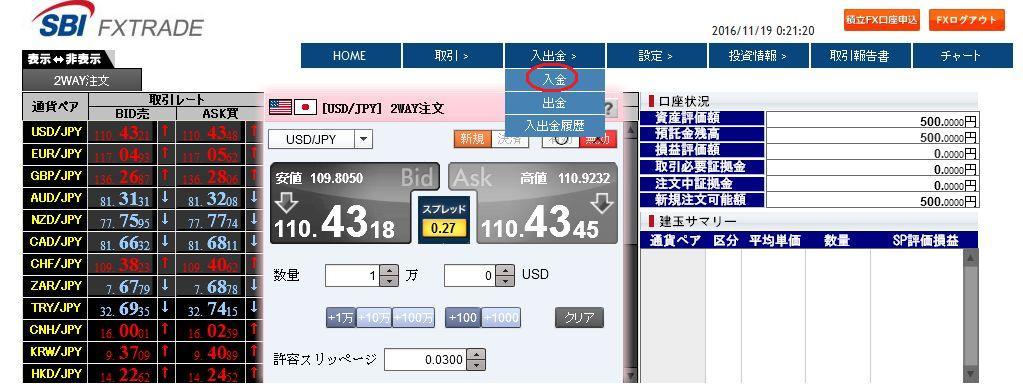 f:id:t-nanami:20161119002848j:plain