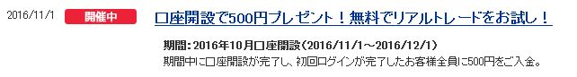 f:id:t-nanami:20161119002900j:plain
