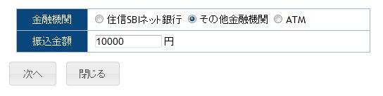 f:id:t-nanami:20161119003405j:plain