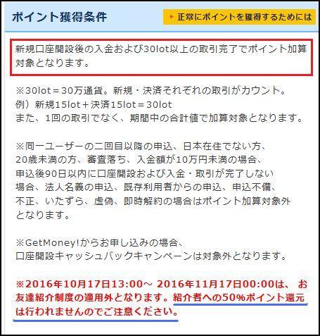 f:id:t-nanami:20161119011628j:plain