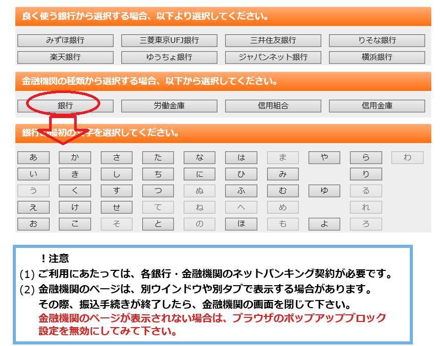 f:id:t-nanami:20161121160608p:plain