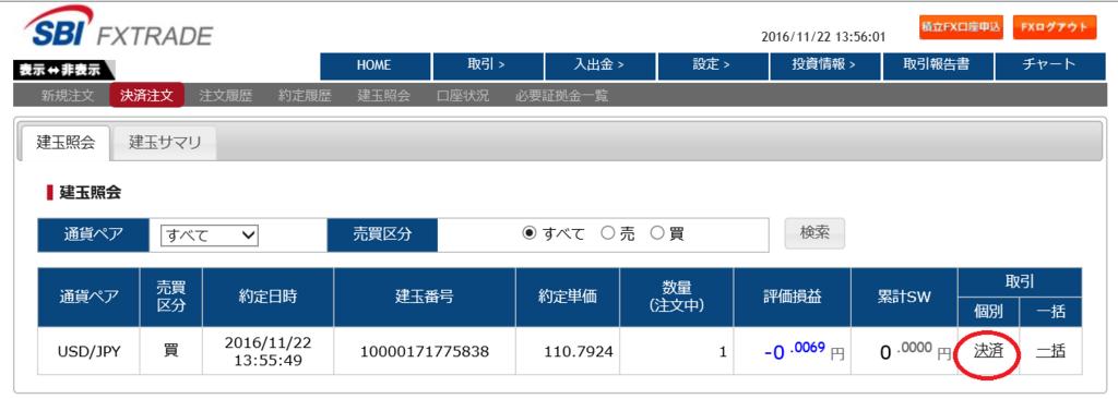 f:id:t-nanami:20161122161157p:plain