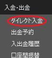 f:id:t-nanami:20161125153829j:plain