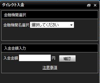 f:id:t-nanami:20161125153900j:plain