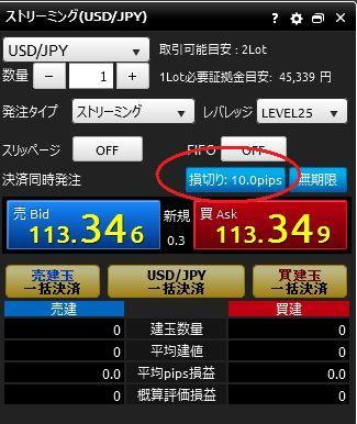 f:id:t-nanami:20161125154248j:plain