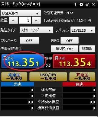f:id:t-nanami:20161125154755j:plain