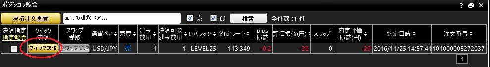 f:id:t-nanami:20161125154807j:plain