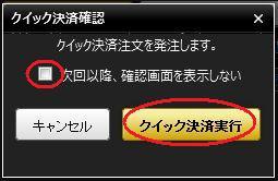 f:id:t-nanami:20161125155013j:plain