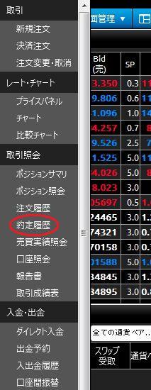 f:id:t-nanami:20161125155110j:plain