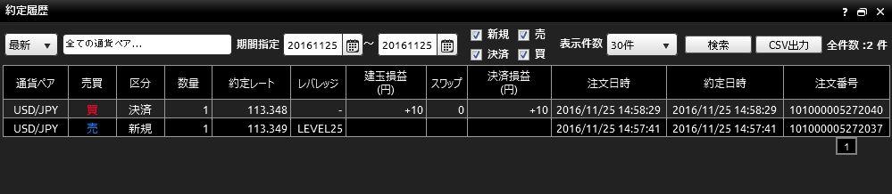 f:id:t-nanami:20161125155211j:plain