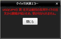 f:id:t-nanami:20161125155331j:plain