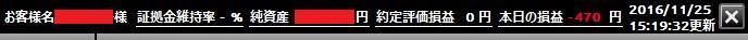 f:id:t-nanami:20161125155541j:plain