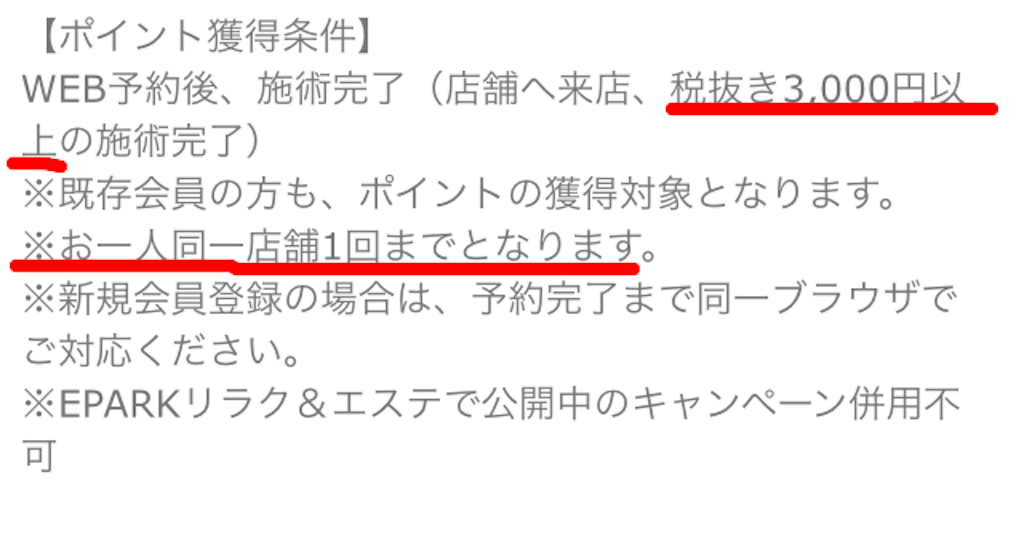 f:id:t-nanami:20161126210544p:image