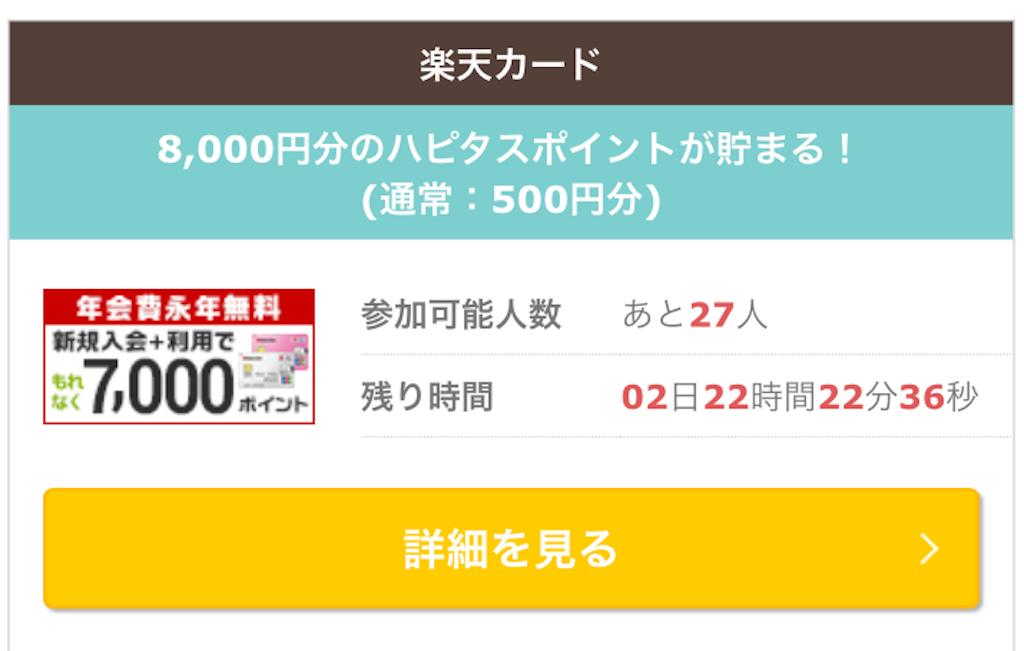 f:id:t-nanami:20161212134256p:image