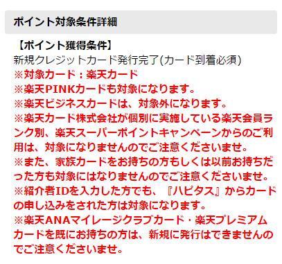 f:id:t-nanami:20161212151552p:plain