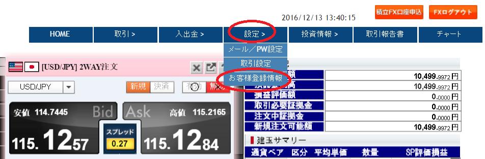 f:id:t-nanami:20161213134727p:plain