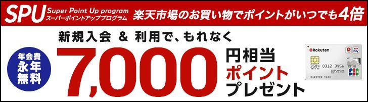 f:id:t-nanami:20161214231604j:plain