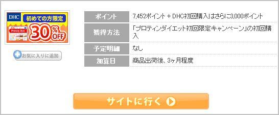 f:id:t-nanami:20161215225939j:plain