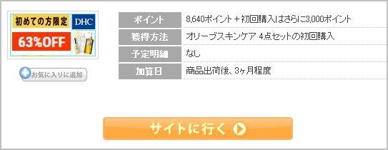 f:id:t-nanami:20161215225947j:plain
