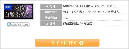 f:id:t-nanami:20161215225958j:plain