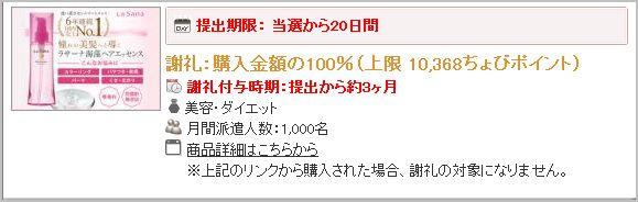 f:id:t-nanami:20161215230928j:plain