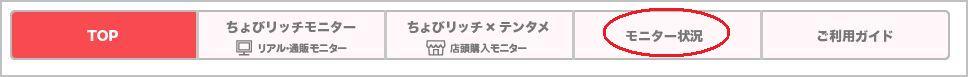 f:id:t-nanami:20161215234722j:plain