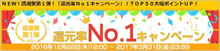 f:id:t-nanami:20161223214333j:plain