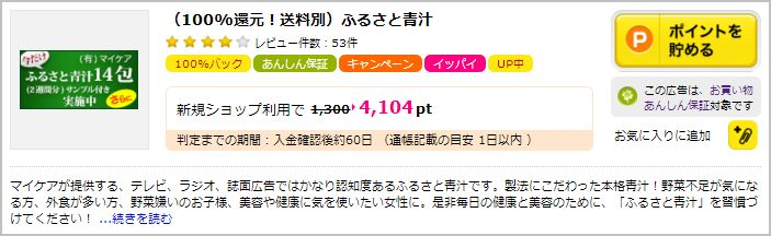 f:id:t-nanami:20161223214350j:plain