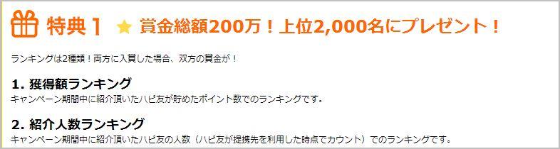 f:id:t-nanami:20161223232952j:plain