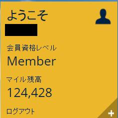 f:id:t-nanami:20161230120710p:plain