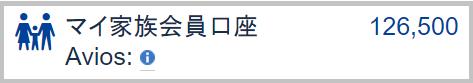 f:id:t-nanami:20161230125029p:plain