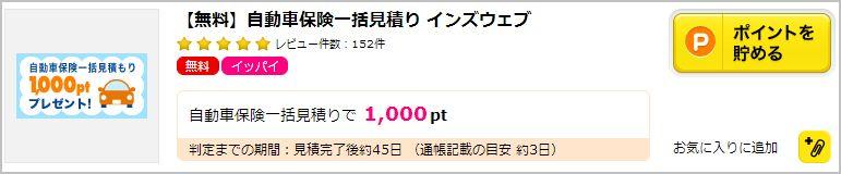 f:id:t-nanami:20170105163427j:plain