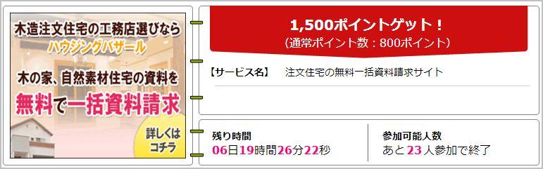 f:id:t-nanami:20170105163512j:plain