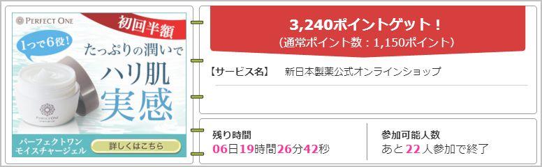 f:id:t-nanami:20170105163859j:plain